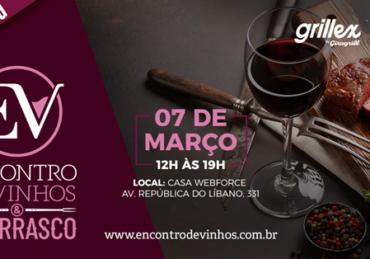 Encontro de Vinhos & Churrasco – Março